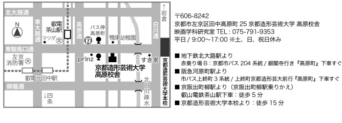 高原校舎地図詳細版