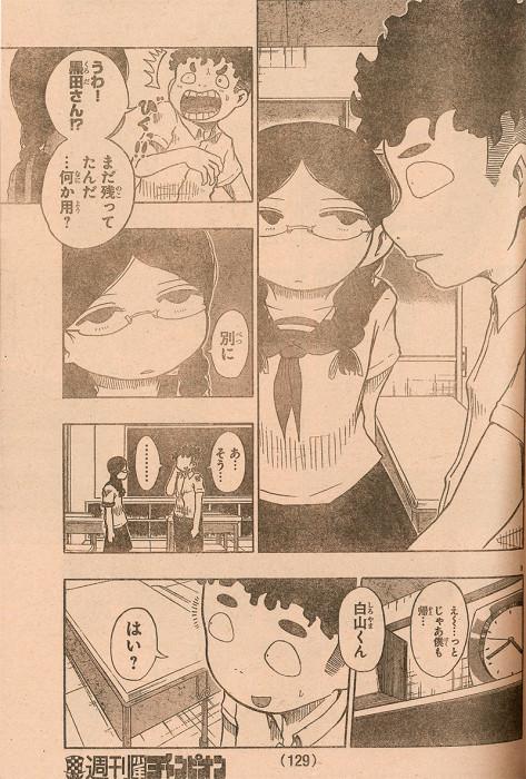 matuoaki02