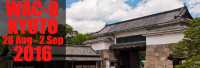 世界考古学会議第8回京都大会(WAC-8京都)開催!!