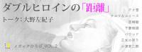 20160917_banner01