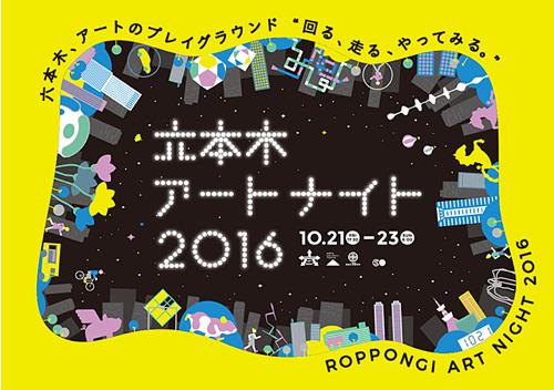スクリーンショット(2016-10-24 16.41.52)