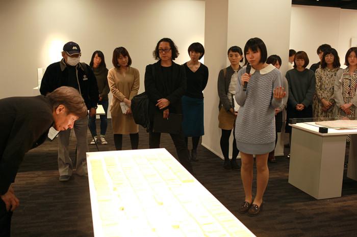 制作した学生と藤本由紀夫先生