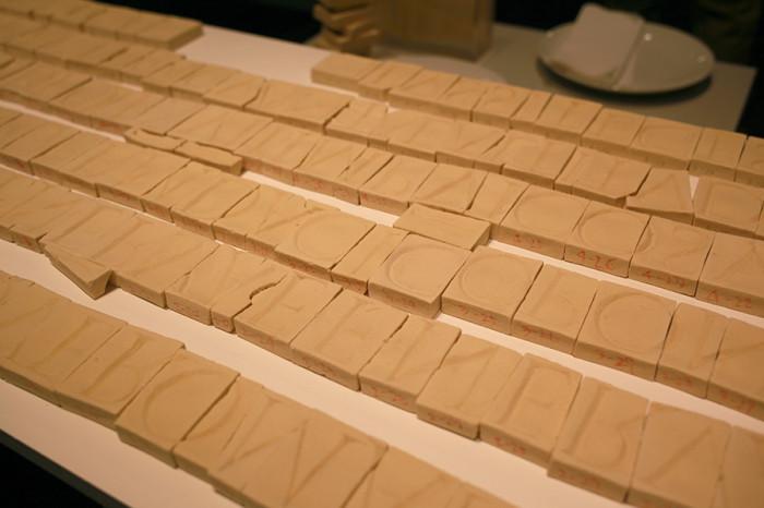 高野豆腐に文字を刻んだ作品