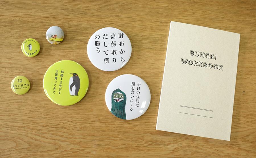 WORKBOOKと俳句バッチサンプル