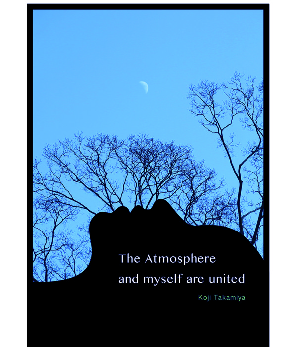 The Atmosphere and myself are united_02
