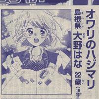 02_blogサムネ