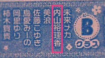 02_学内掲示板