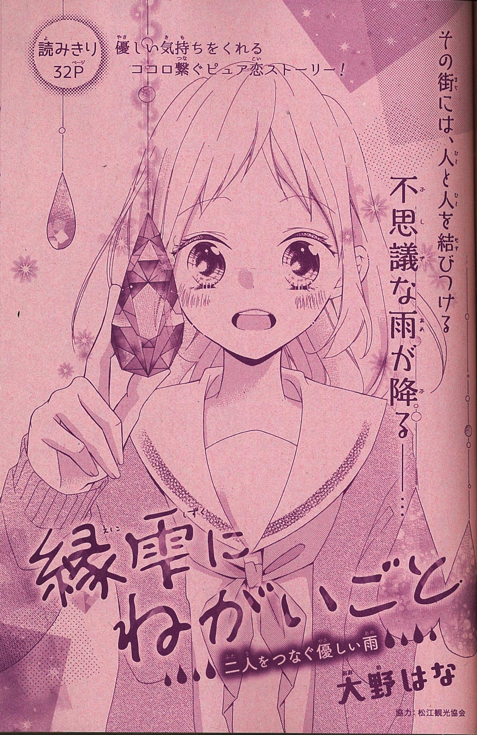 03_blogサムネ