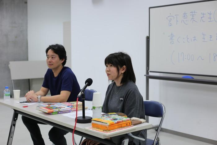 左:辻井南青紀先生(本学科教授) 右:宮下恵茉さん