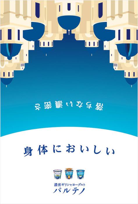 result_03_07