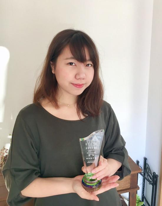 森田麻子+トロフィ2