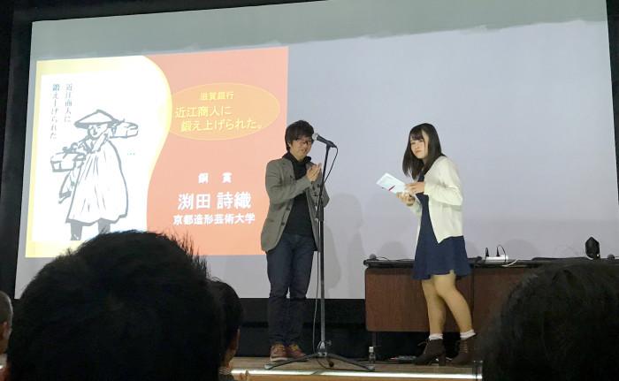 渕田詩織+トロフィ2