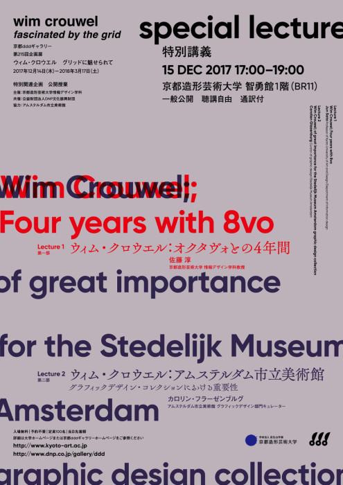 crouwel