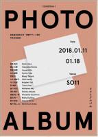 スクリーンショット 2018-01-11 10.42.40