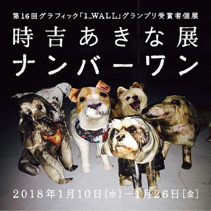 tokiyoshi_banner-970x970