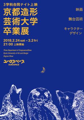 tokyo_blog1