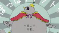 鳩ぽっぽファクトリー表_S