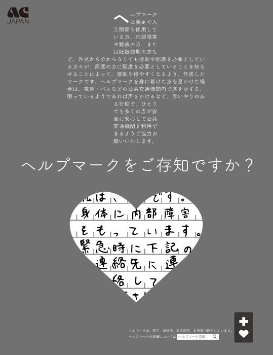 AC_11625050_nakamurario