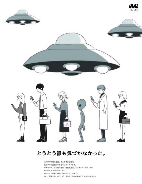 30.藤井梨恵