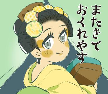 stmpFormat-miyakowodori-02