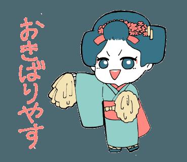 stmpFormat-miyakowodori-06