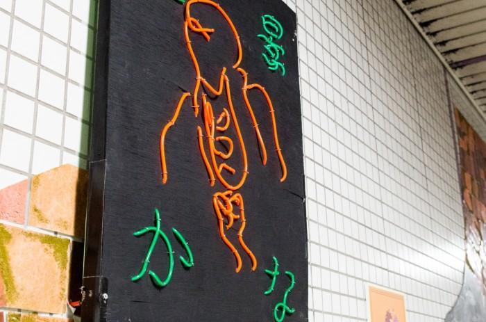 駅ナカ写真_180514_0001