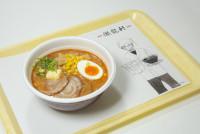 FOOD5徹龍軒の味2