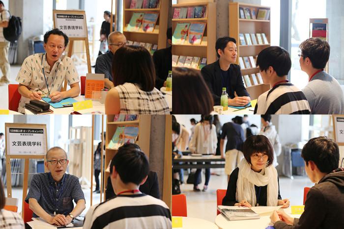 左上:学科長の河田先生。右上:辻井先生。次回『エッセイを書こう!』を担当してくださいます。左下:校條先生。右下:村松先生。