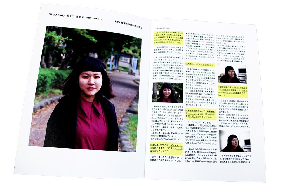 IMG_7851 のコピー