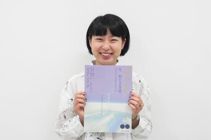 企画者の中川恵理子さん