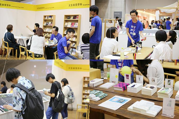 左上から教員相談コーナ、歌会ワークショップ、卒業制作作品「BCCKS」、出版本販売コーナー
