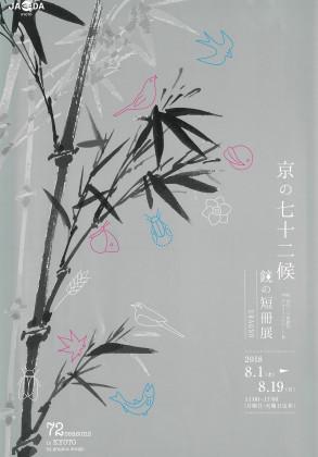 kyouno72