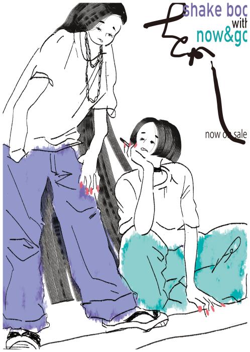 紫式部と清少納言_福井美咲