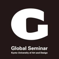 global seminar