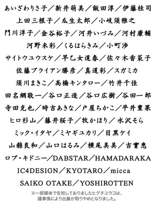 作家_55