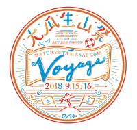 voyageロゴ_08