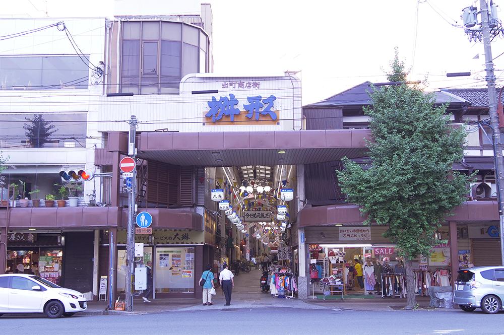1_masugata