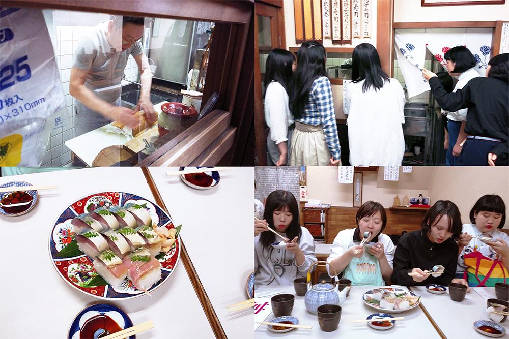 4_sabazushi