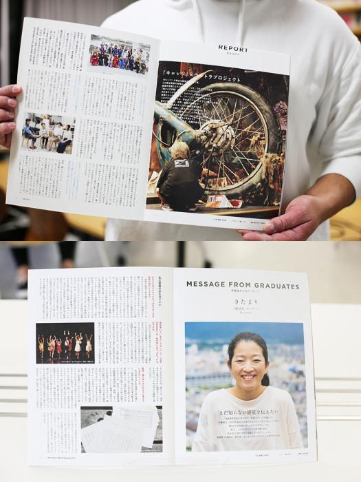 今号では、劇団四季『キャッツ』×ウルトラファクトリーの特集と、京造・卒業生で振付家・ダンサーの「きたまり」さんのページを担当しています。