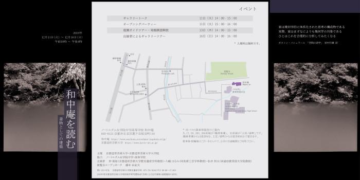 Wachu-an DM-0-03