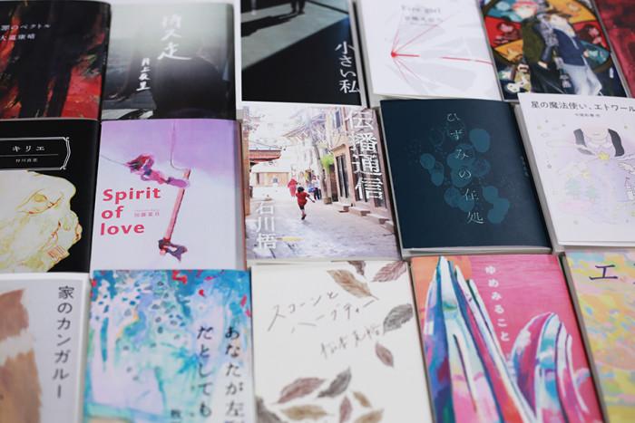 情報デザイン学科、美術工芸学科、マンガ学科のご協力の元、こだわりにこだわった文庫本「Bungei Books」が完成しました!