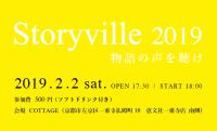 storyville thum