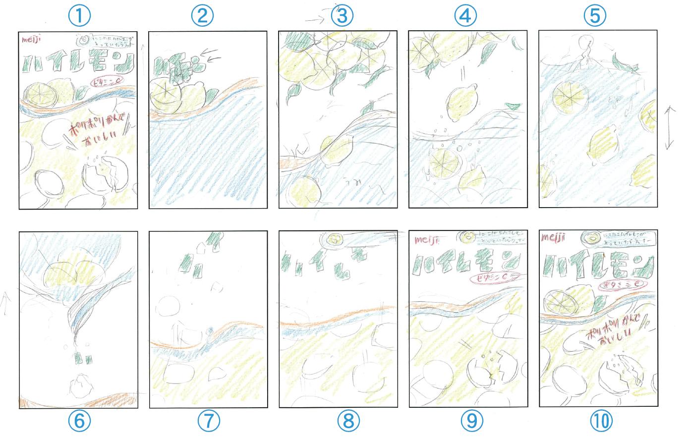 shigetomi-sketch