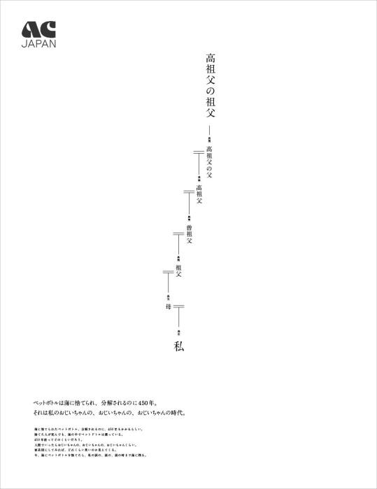 11726016kawasaki