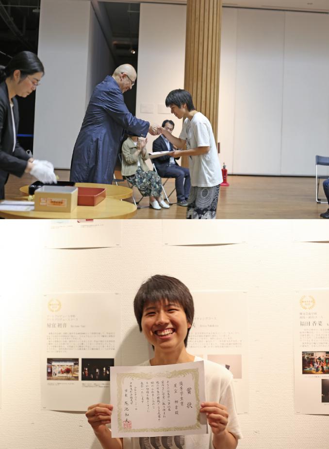 丹羽副学長から賞状を授与されました。嬉しそうな屋宜さん!