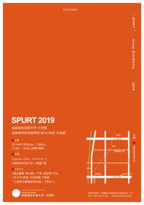 SPIRT2019 POSTCARD KAI-02