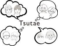 tsutae_2nd_member