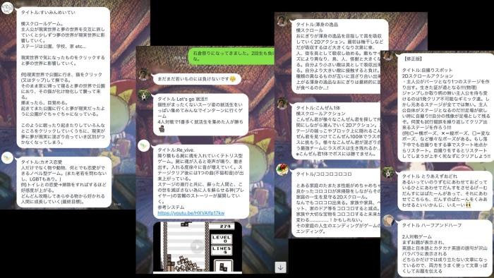 ゼミ通座談会4