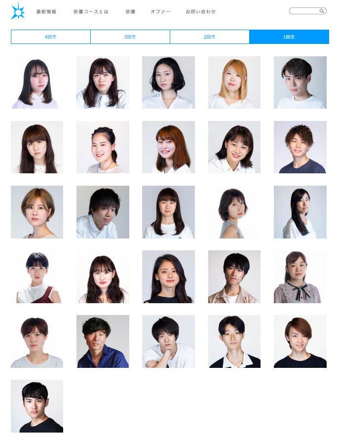 1回生俳優コースのHP公開!! | ニュース | 映画学科 | KUA BLOG