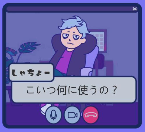 ゼミ通10_2
